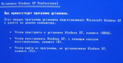 Восстановление загрузчика Windows XP с флешки