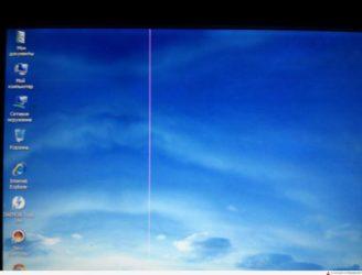 Вертикальные полосы на мониторе компьютера как исправить?