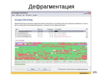 документы на кредит в россельхозбанке потребительский