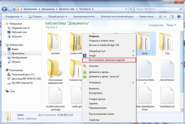 Как восстановить безвозвратно удаленные файлы с компьютера?