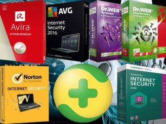 Бесплатная антивирусная защита для ноутбука