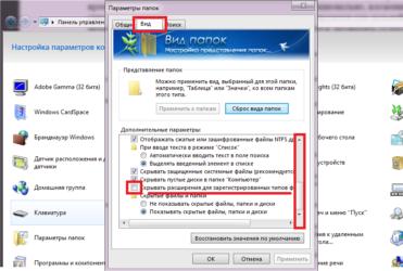 Формат файла EML чем открыть?