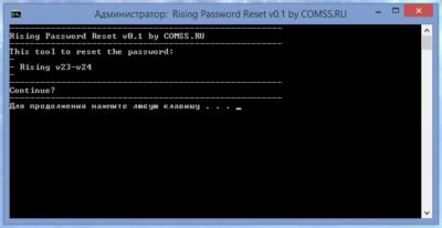 Что делать если забыл пароль от антивируса?