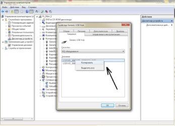 Что такое диспетчер файлов на компьютере?