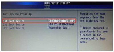 Можно ли отформатировать жесткий диск через БИОС?