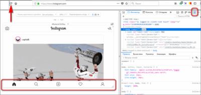 как добавлять фото в инстаграм через компьютер правильно выбрать