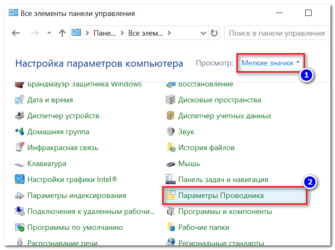 Сбербанк официальный сайт москва вклады для пенсионеров
