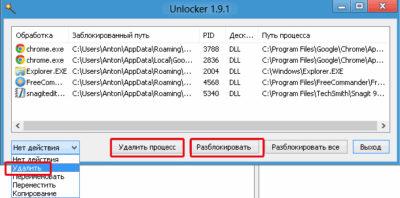 Удалить неудаляемые файлы Unlocker