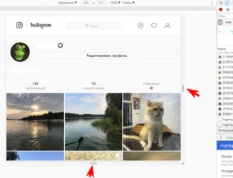 фоторамка желание как опубликовать фото в инстаграм с компа нарисовать
