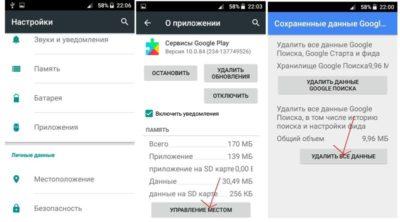 Чем занята оперативная память телефона android