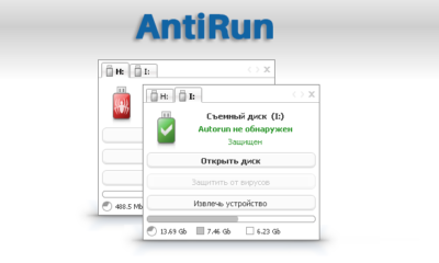 Как записать антивирус на флешку?